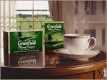 Greenfield flying dragon zöld tea 50 g