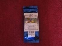 Mlesna fekete tea english breakfast szálas 100 g