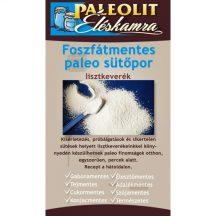 Paleolit Éléskamra foszfátmentes paleo sütőpor 60 g