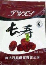 Dr.chen jujuba mézes aszalt 200 g