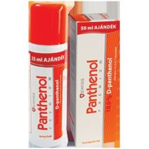 Swiss panthenol premium hab/spray 150 ml